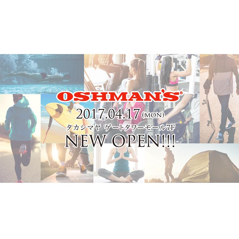 OSH名古屋アイキャッチ