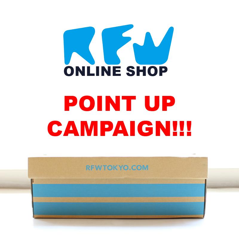 2017SSオンラインショップキャンペーン