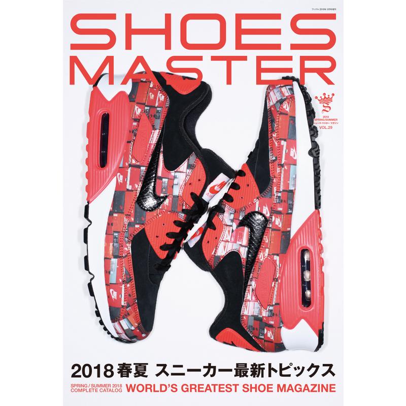 shoesmaster1