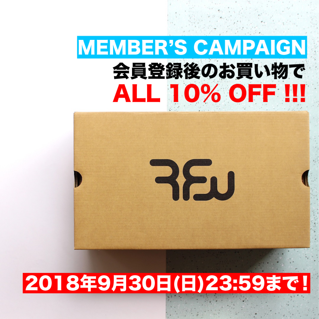 最終日メンバーズキャンペーンアイキャッチ