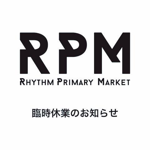 RPM臨時休業のお知らせ