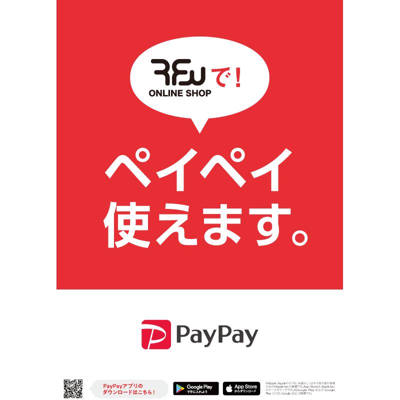 paypayforRFWONLINESHOP