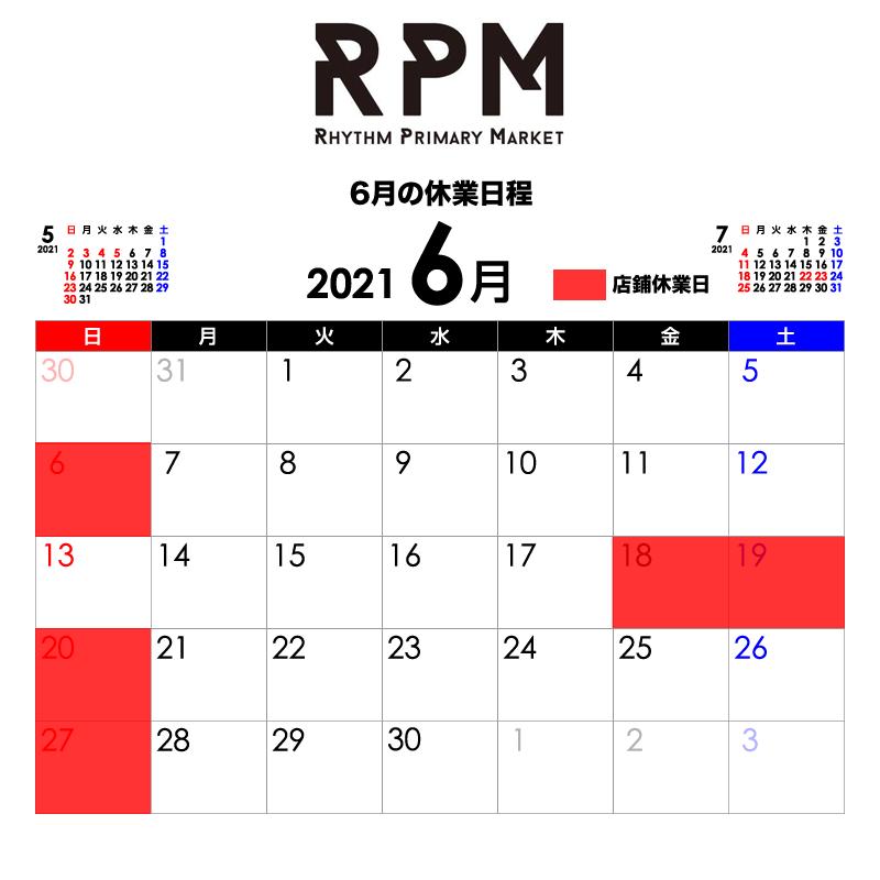 RPM店鋪休業日6月